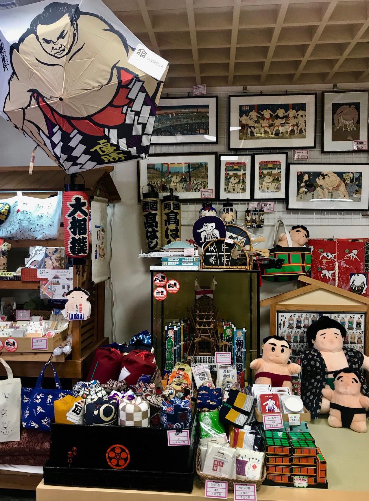Inside Ryogoku Takahashi Sumo Store Tokyo