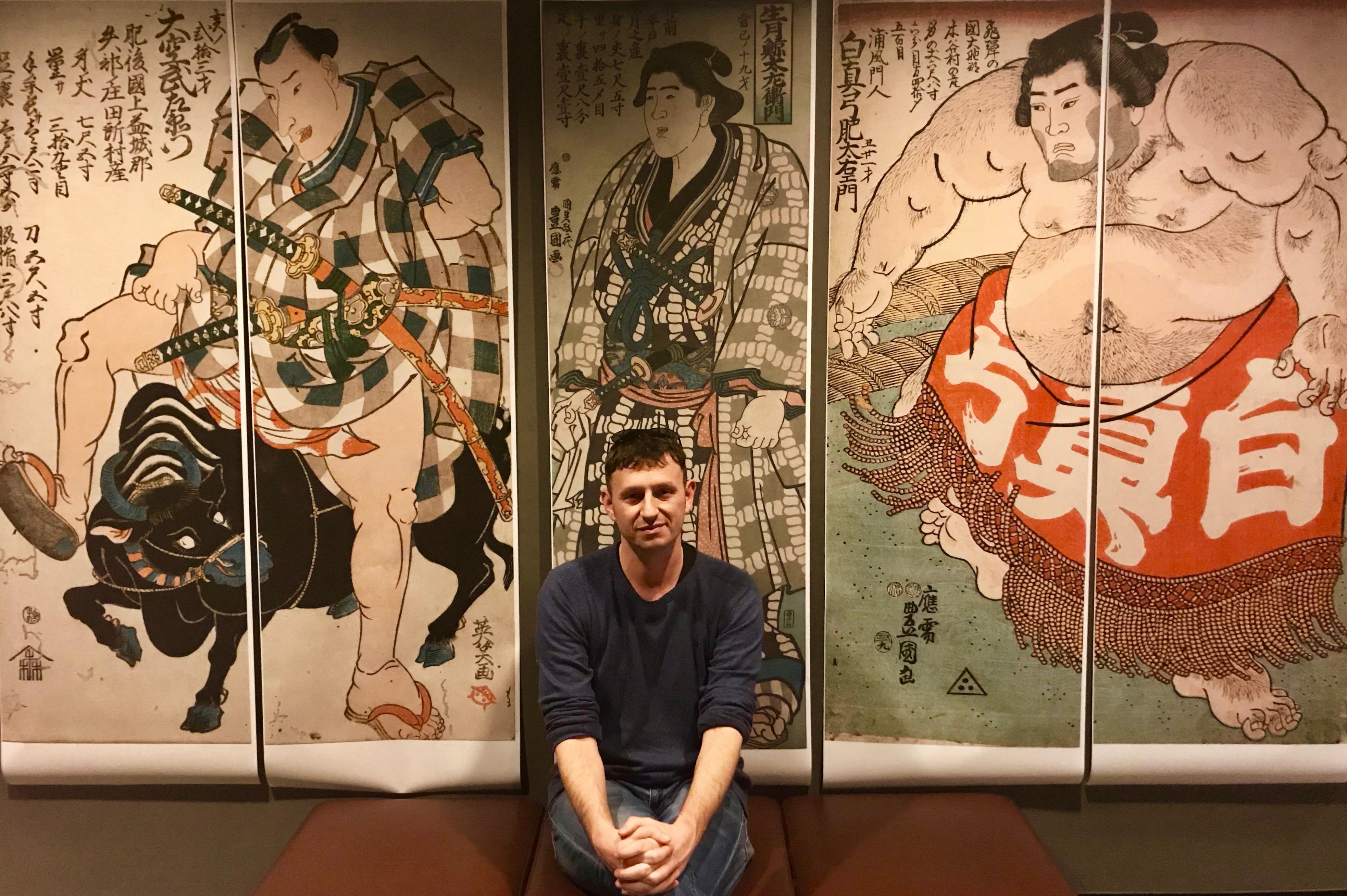 Inside The Sumo Museum Ryogoku Tokyo