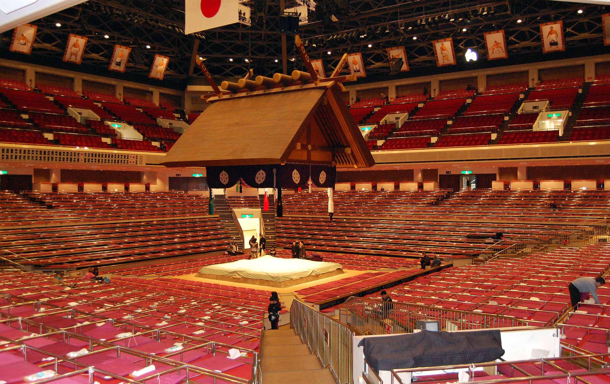 Interior Ryogoku Sumo Stadium Tokyo