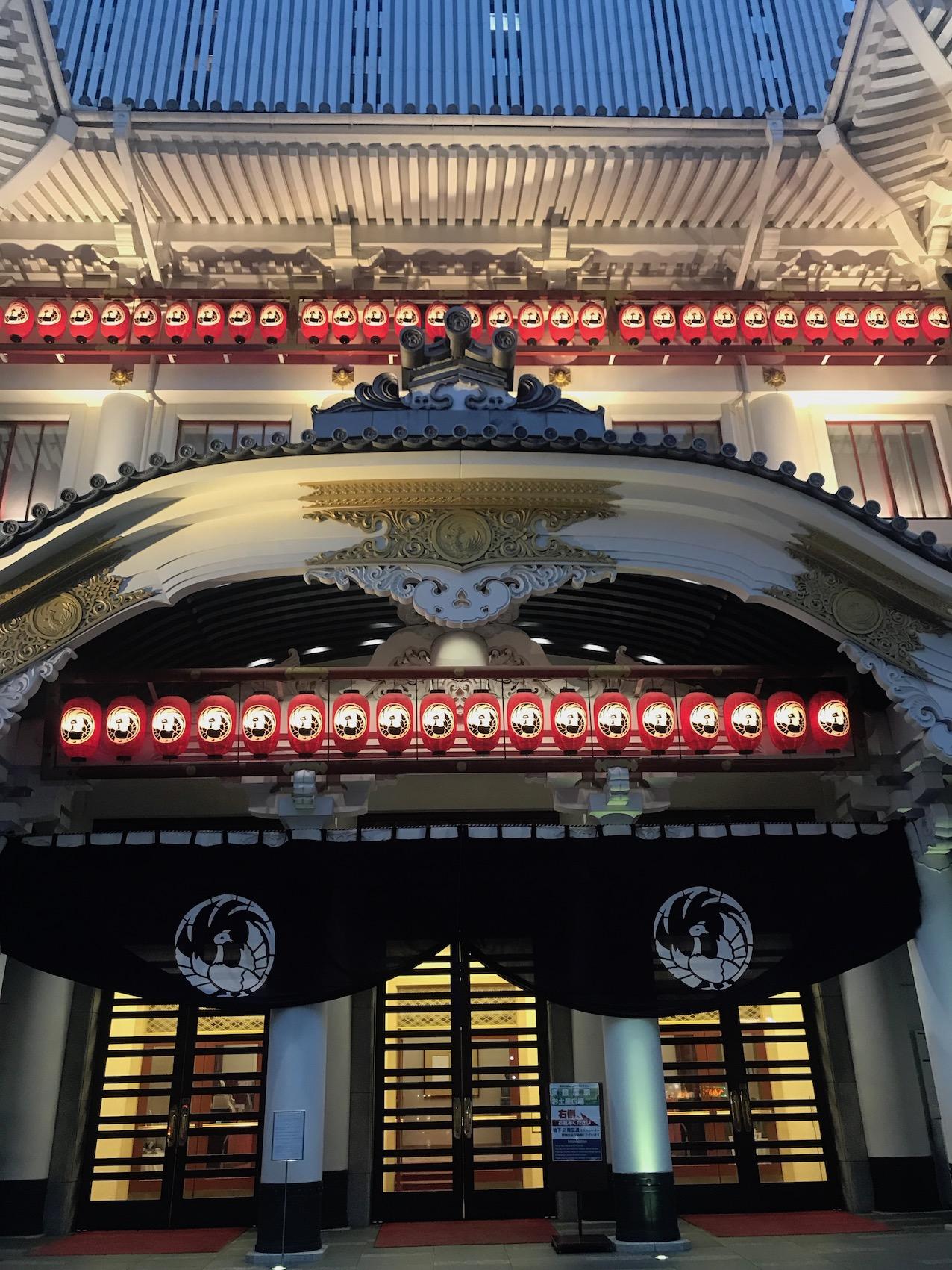 Kabukiza Theatre Ginza Tokyo.