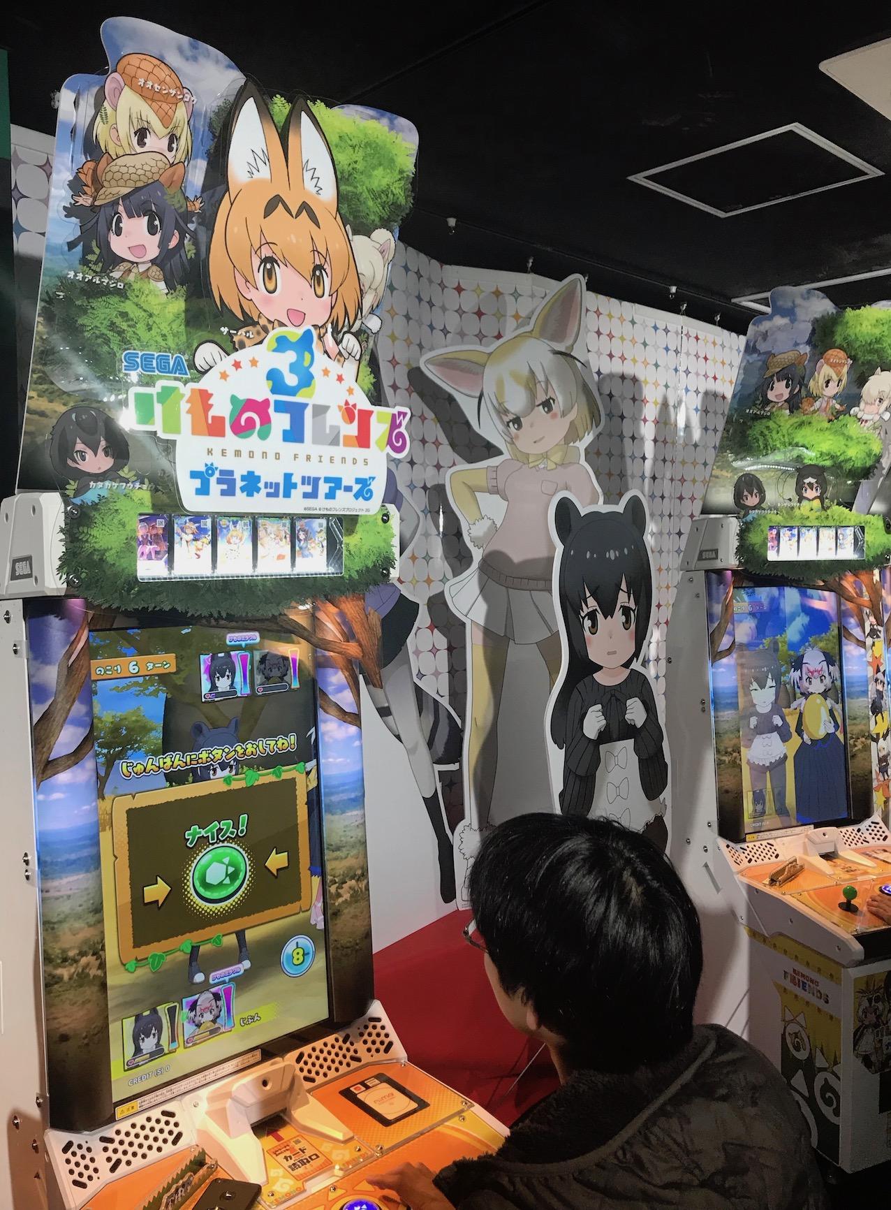 Kemono friends trial session Sega 3 Arcade Akihabara Tokyo