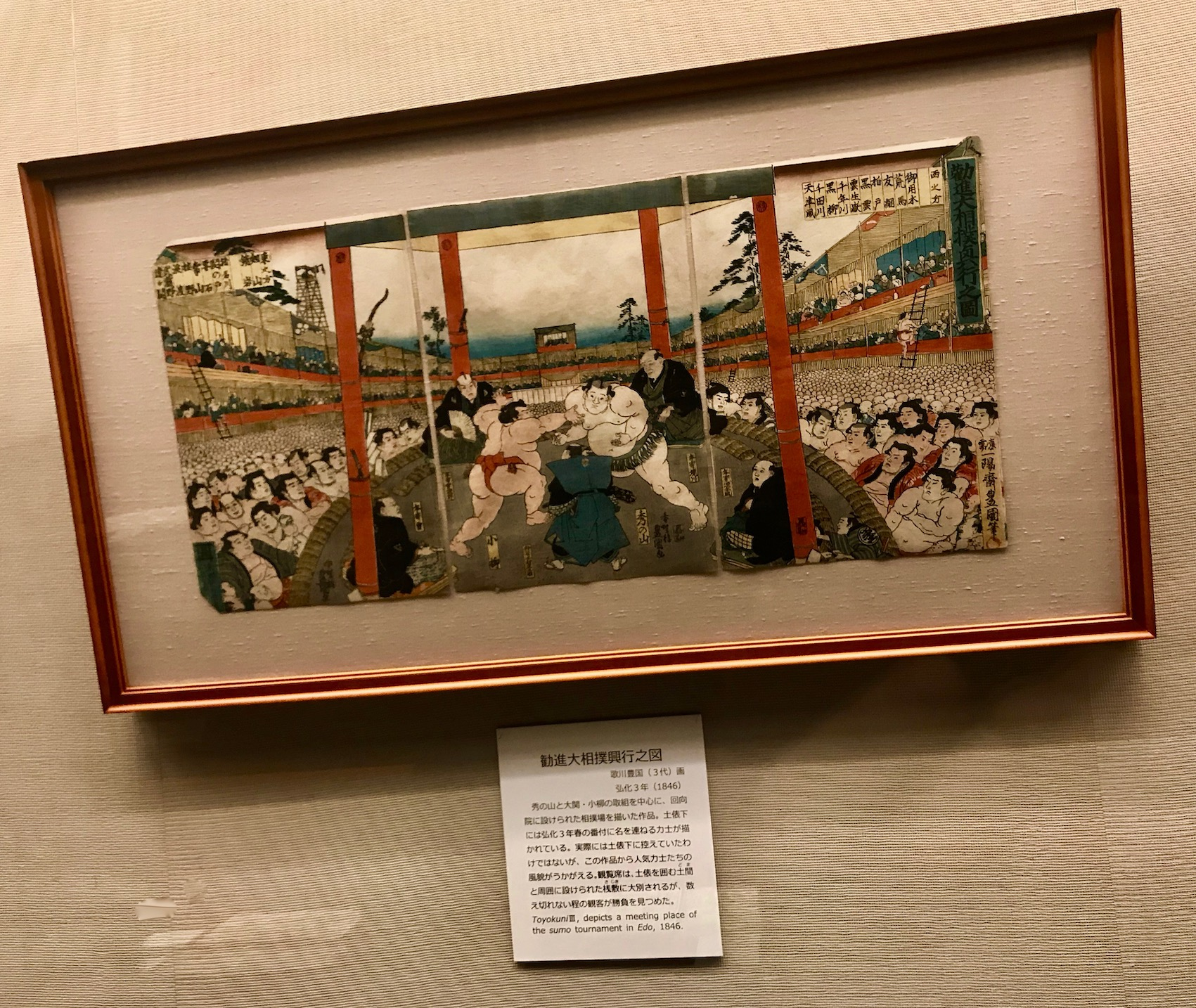 Painting of 1846 Sumo match The Sumo Museum Tokyo