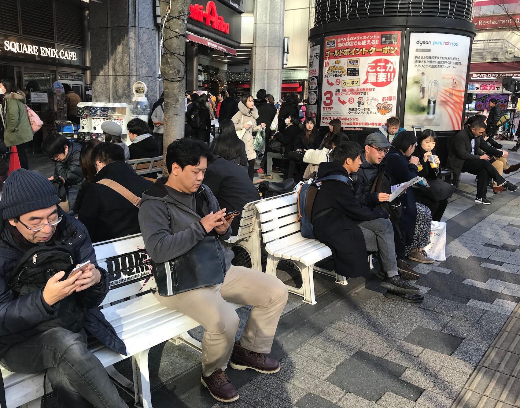 Pokemon GO gym Akihabara Electric Town Tokyo