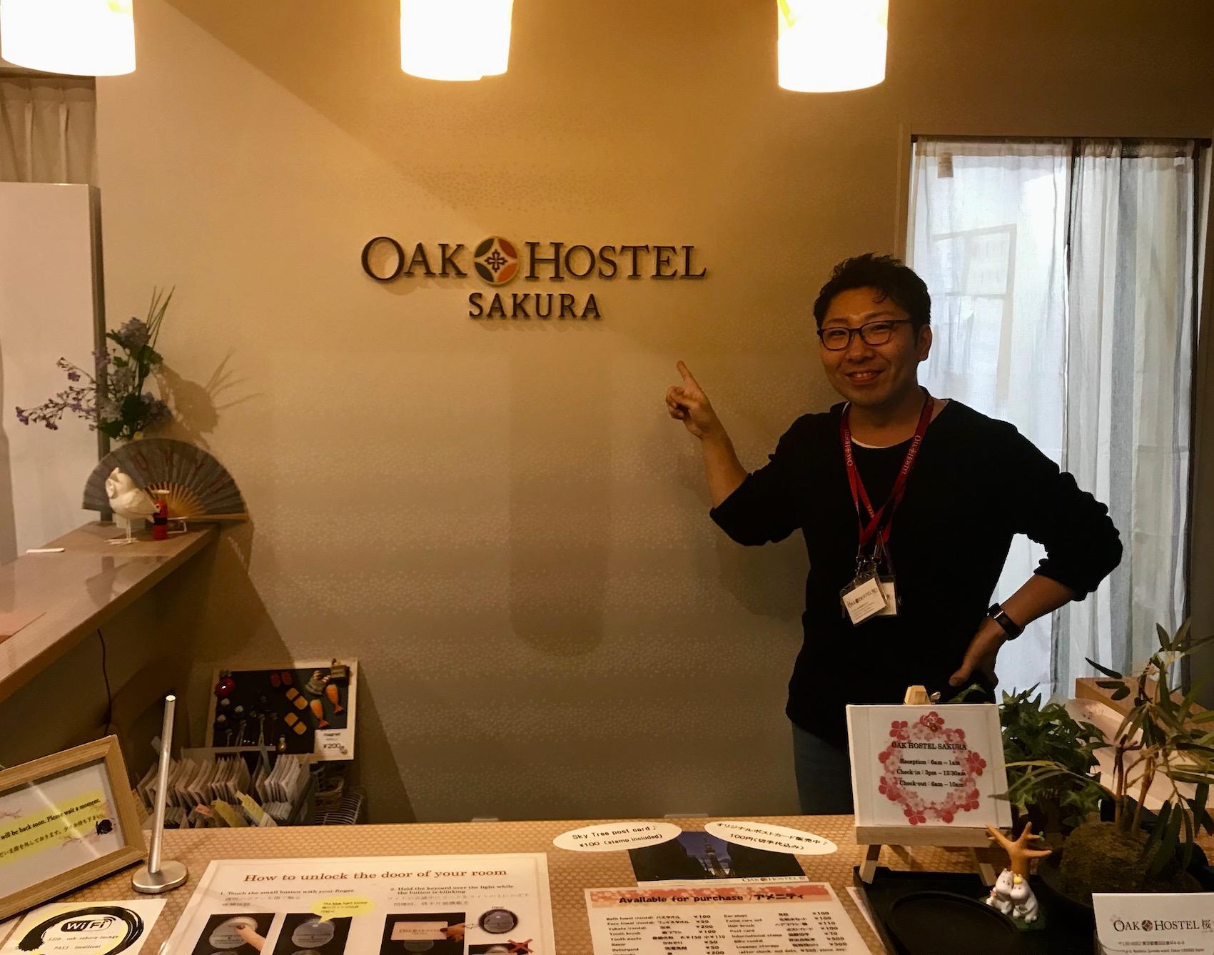 Reception desk Oak Hostel Sakura Asakusa Tokyo