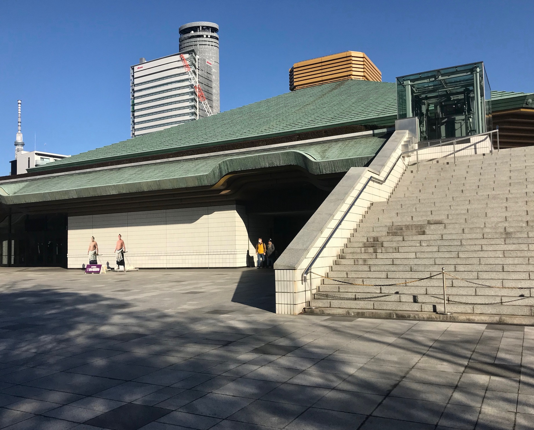 Ryogoku Sumo Stadium Tokyo.