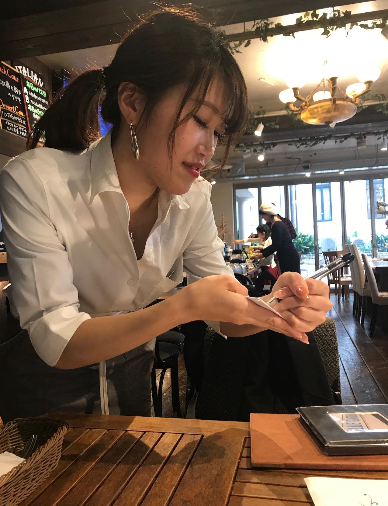 Waitress Blue Garden Restaurant Harajuku Tokyo