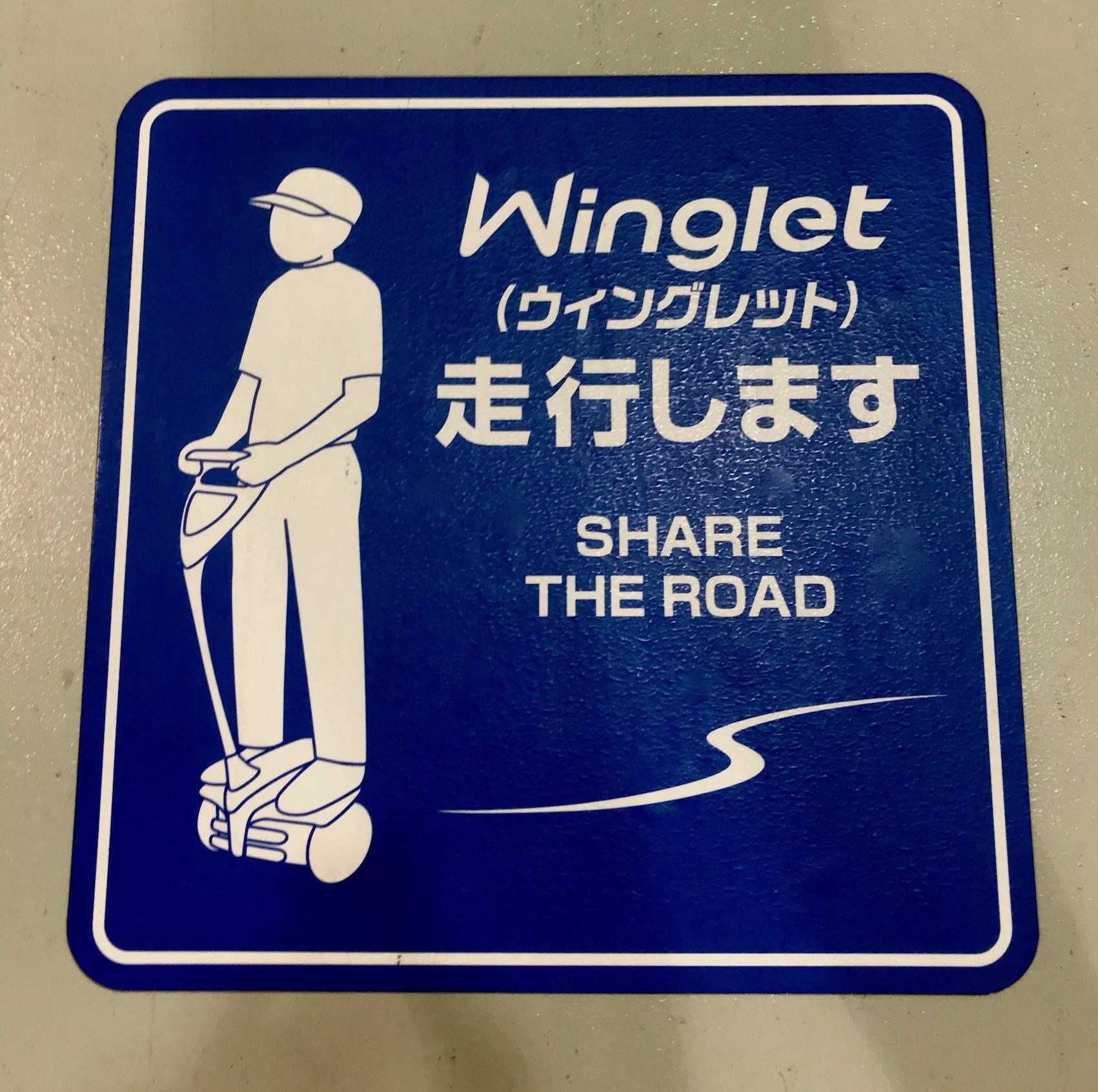 Winglet Share The Road Megaweb Toyota City Showcase Tokyo
