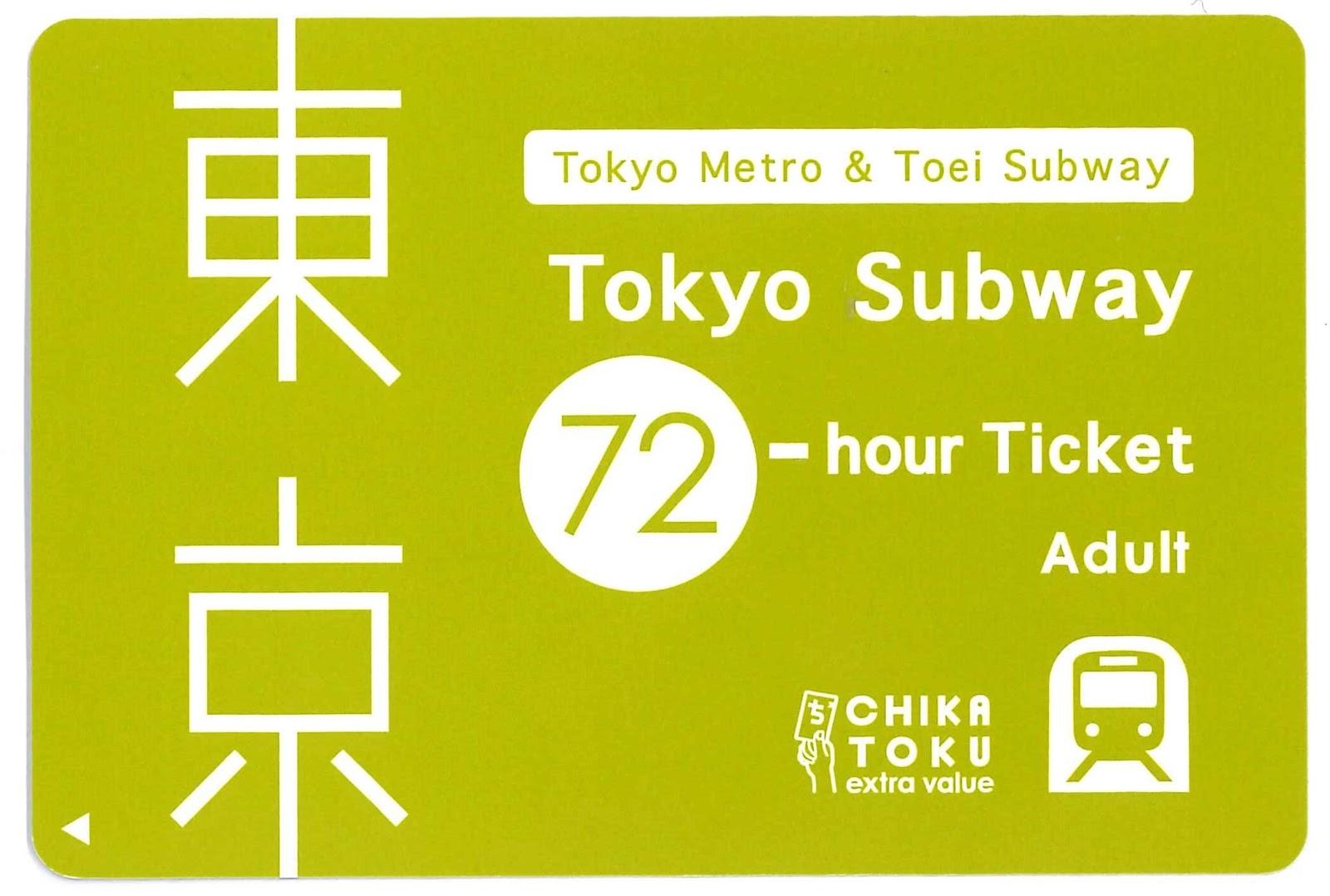 72 Hour Tokyo Subway Pass.
