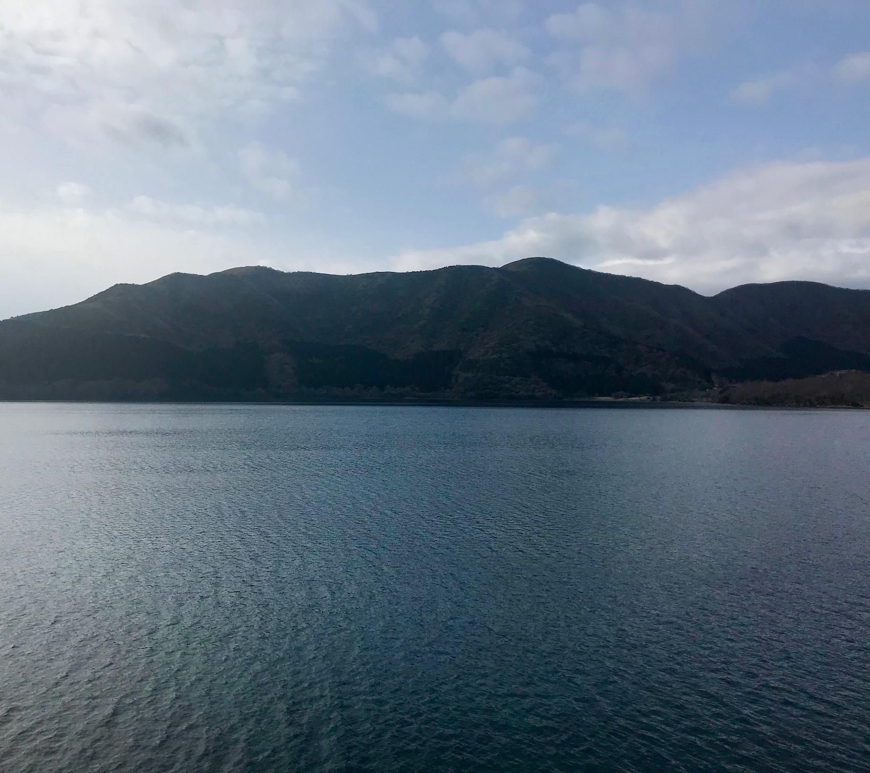 Ashinoko Lake Japan.