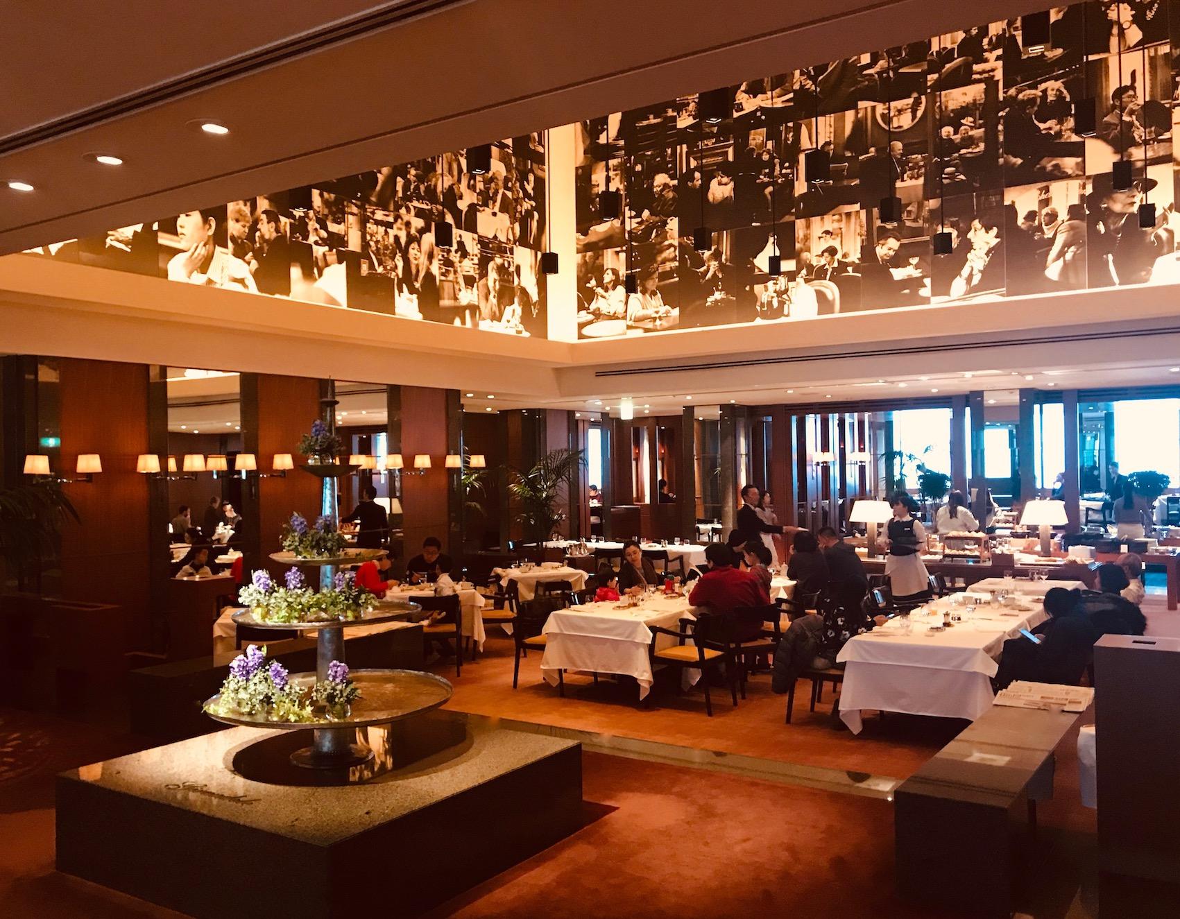 Breakfast buffet at Girandole Restaurant Park Hyatt Tokyo