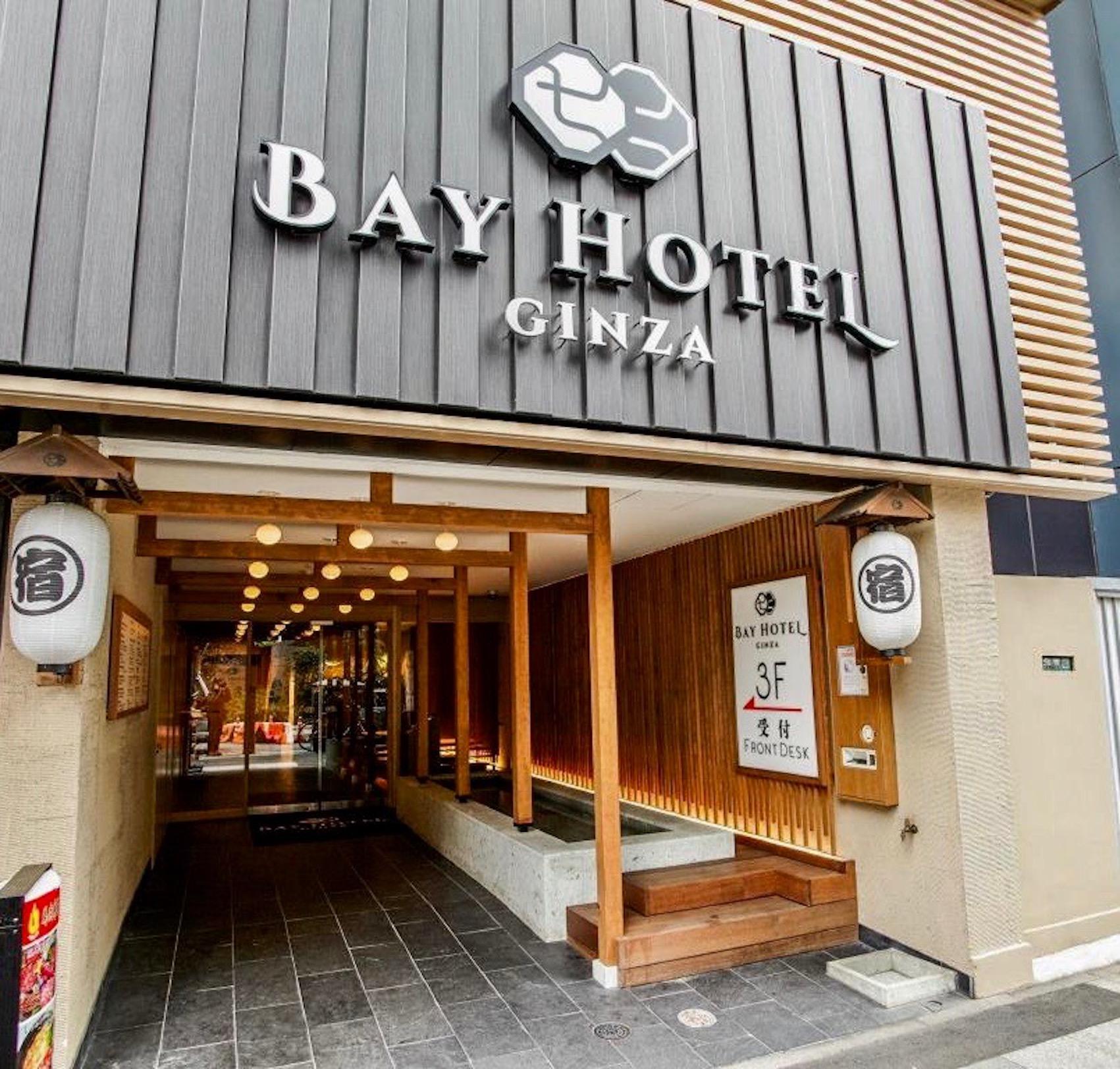 Exterior Ginza Bay Hotel Tokyo.