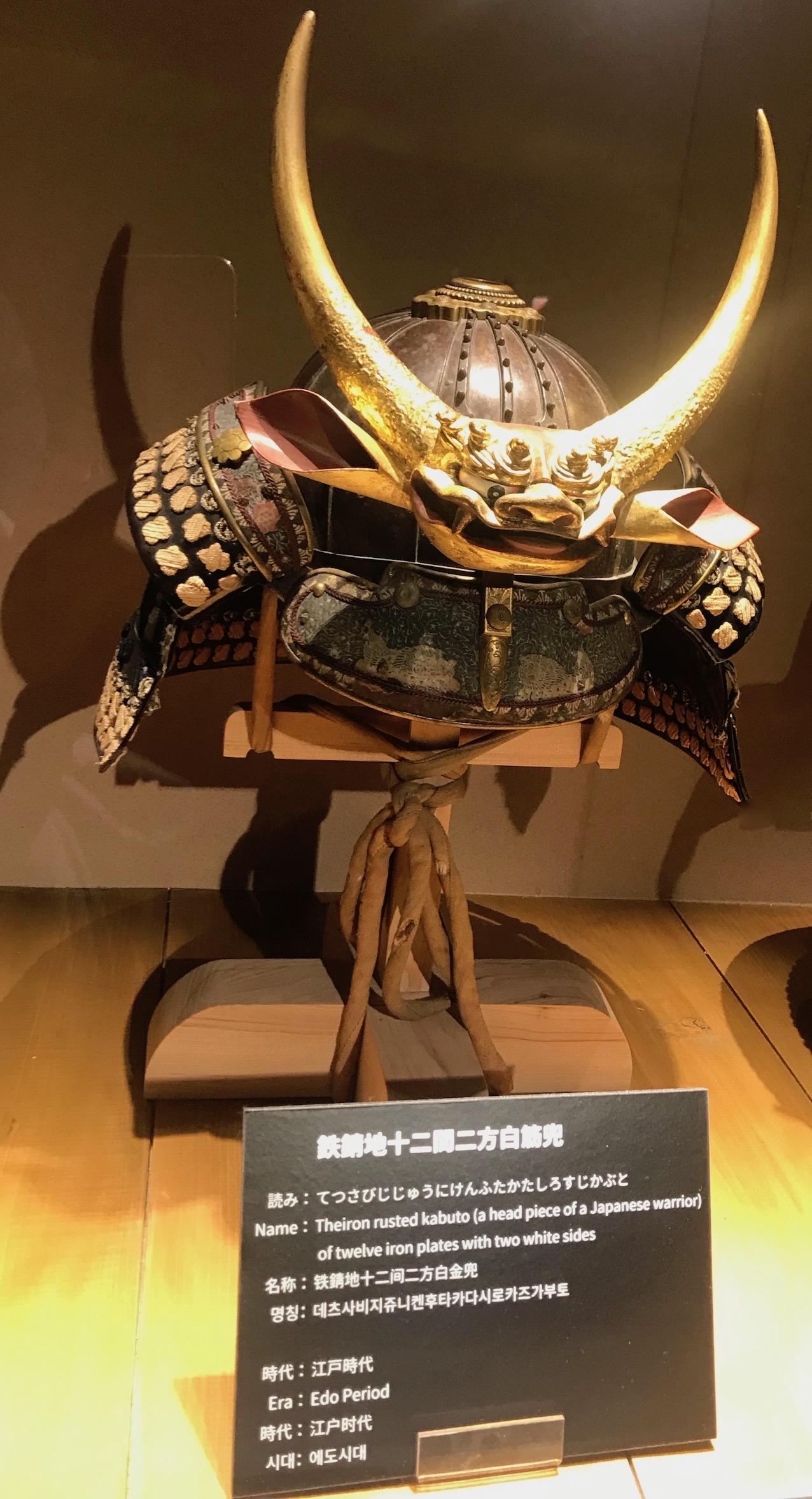 Impressive samurai helmet The Samurai Museum Tokyo.
