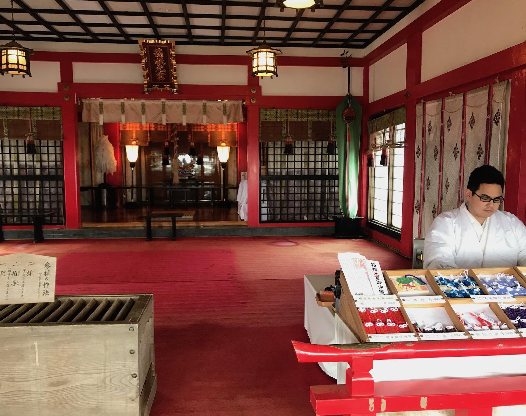 Inside Hakone Shrine Mototsumiya Mount Hakone Japan.