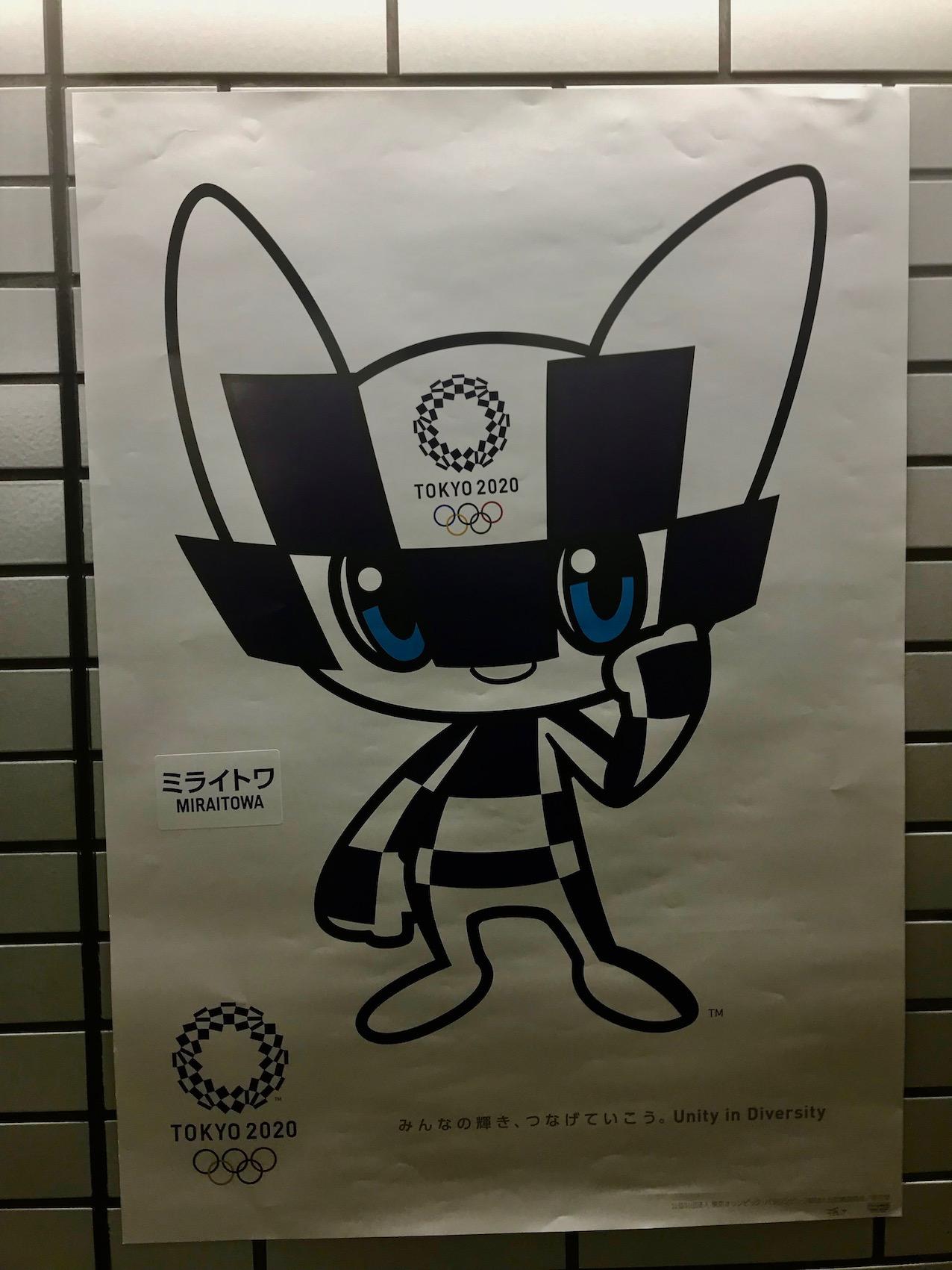 Miraitowa Tokyo 2020 Summer Olympics poster The Tokyo Subway.