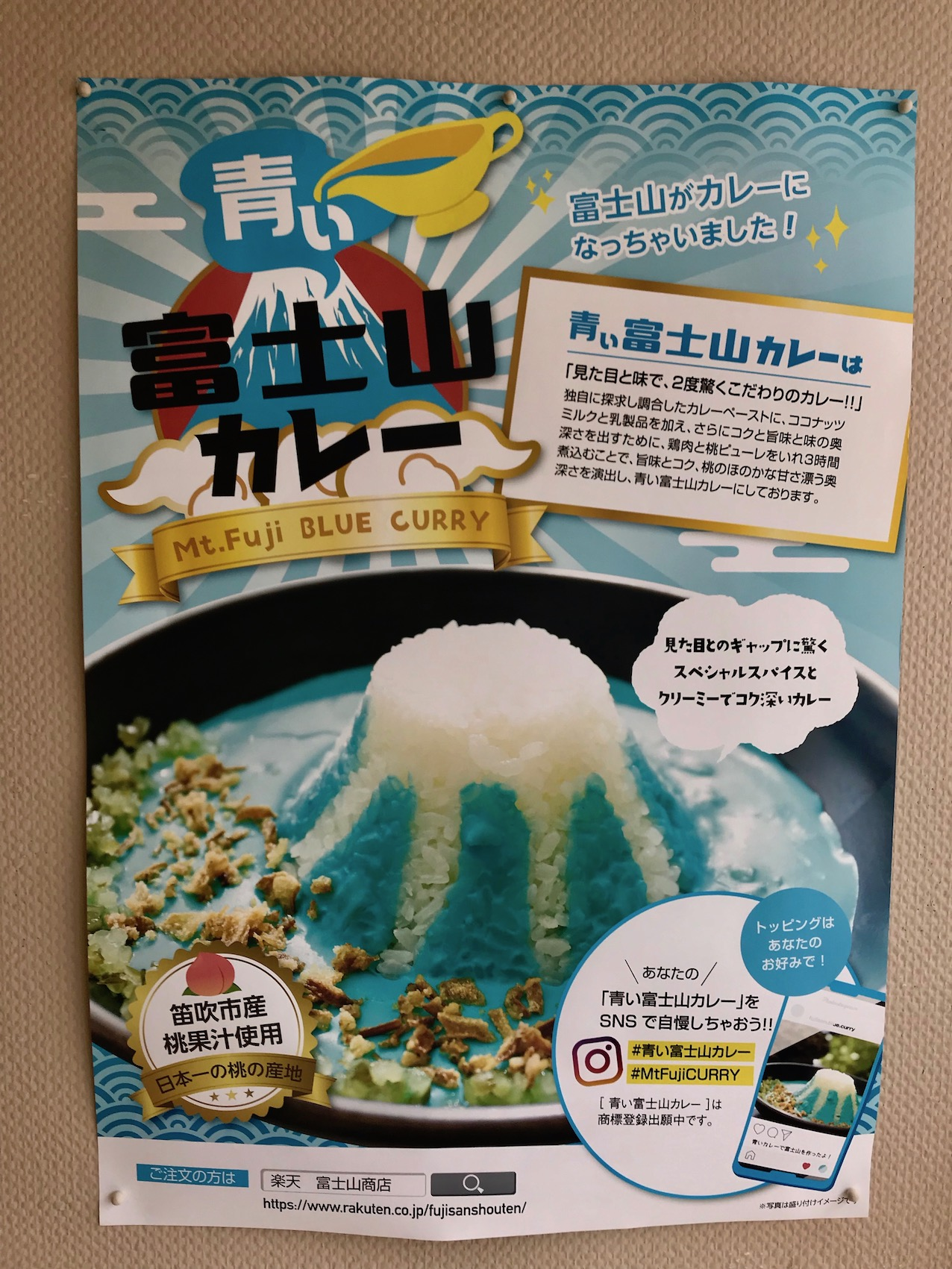 Mount Fuji Blue Curry Fujisan World Heritage Center Japan.