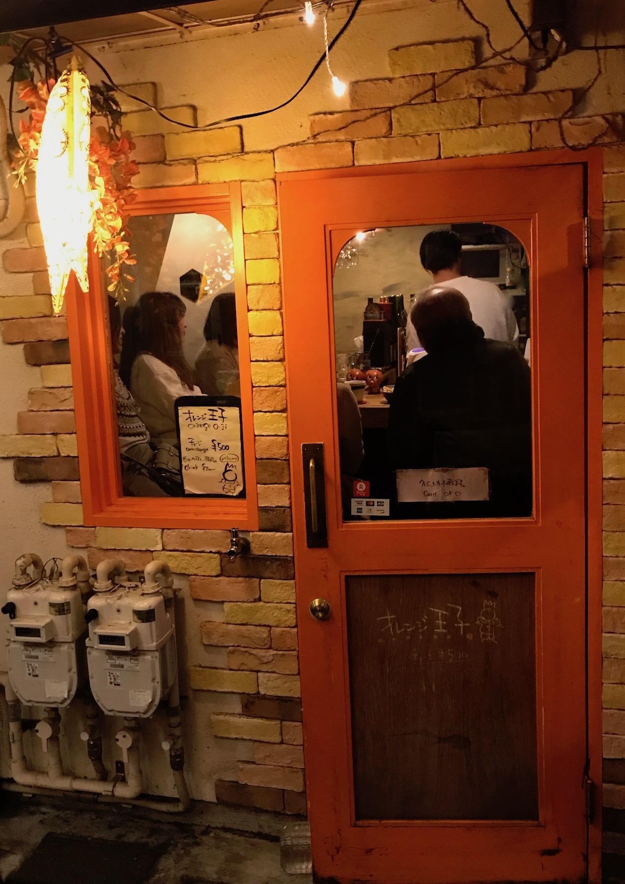 Orange Oji Bar Golden Gai Tokyo.