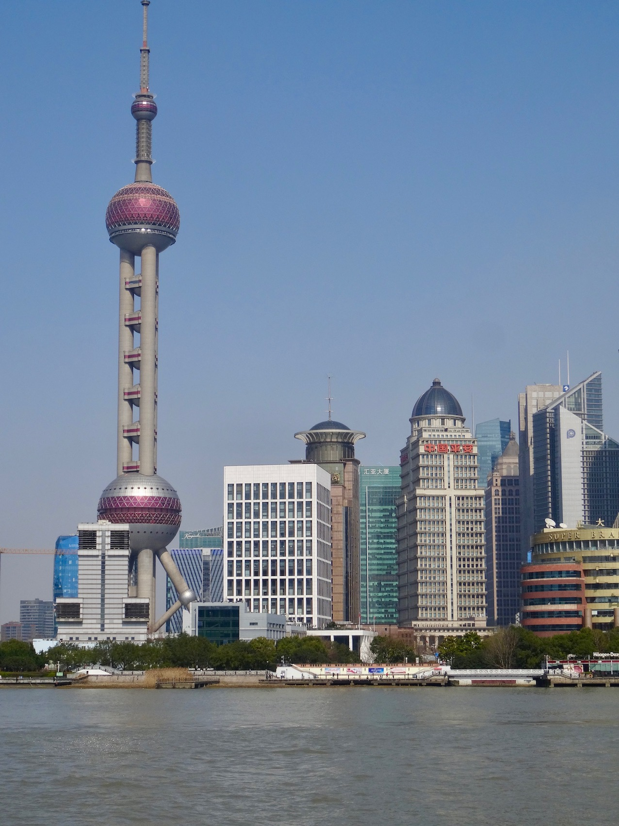 Oriental Pearl TV Tower Pudong Shanghai.
