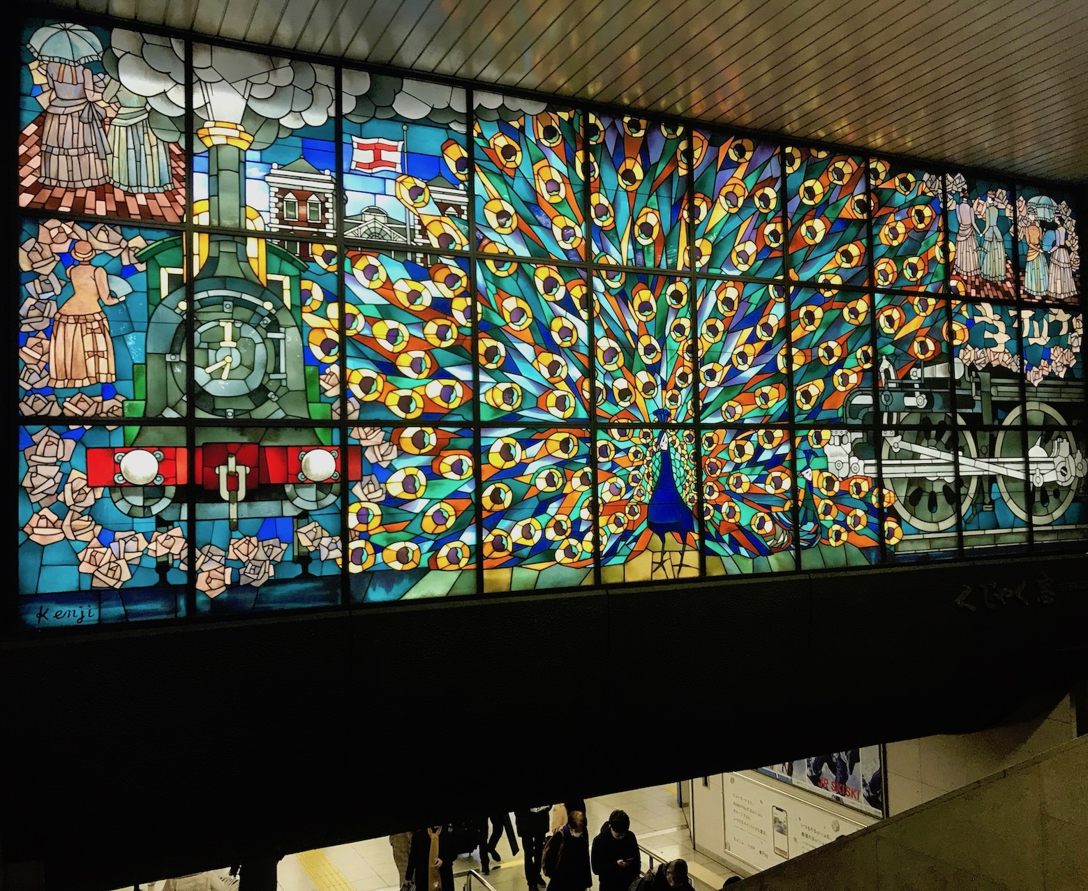 Peacock stained glass window Shiodome Station Tokyo Subway.