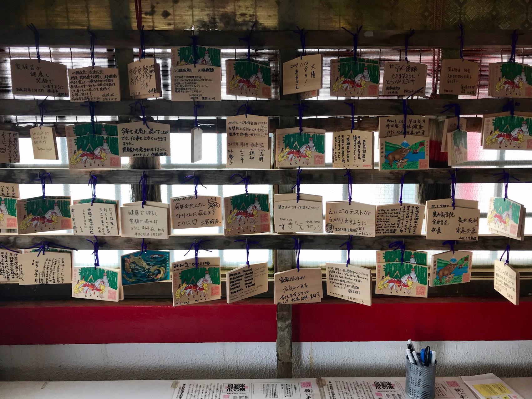Prayer tablets Hakone Shrine Mototsumiya Mount Hakone Japan.