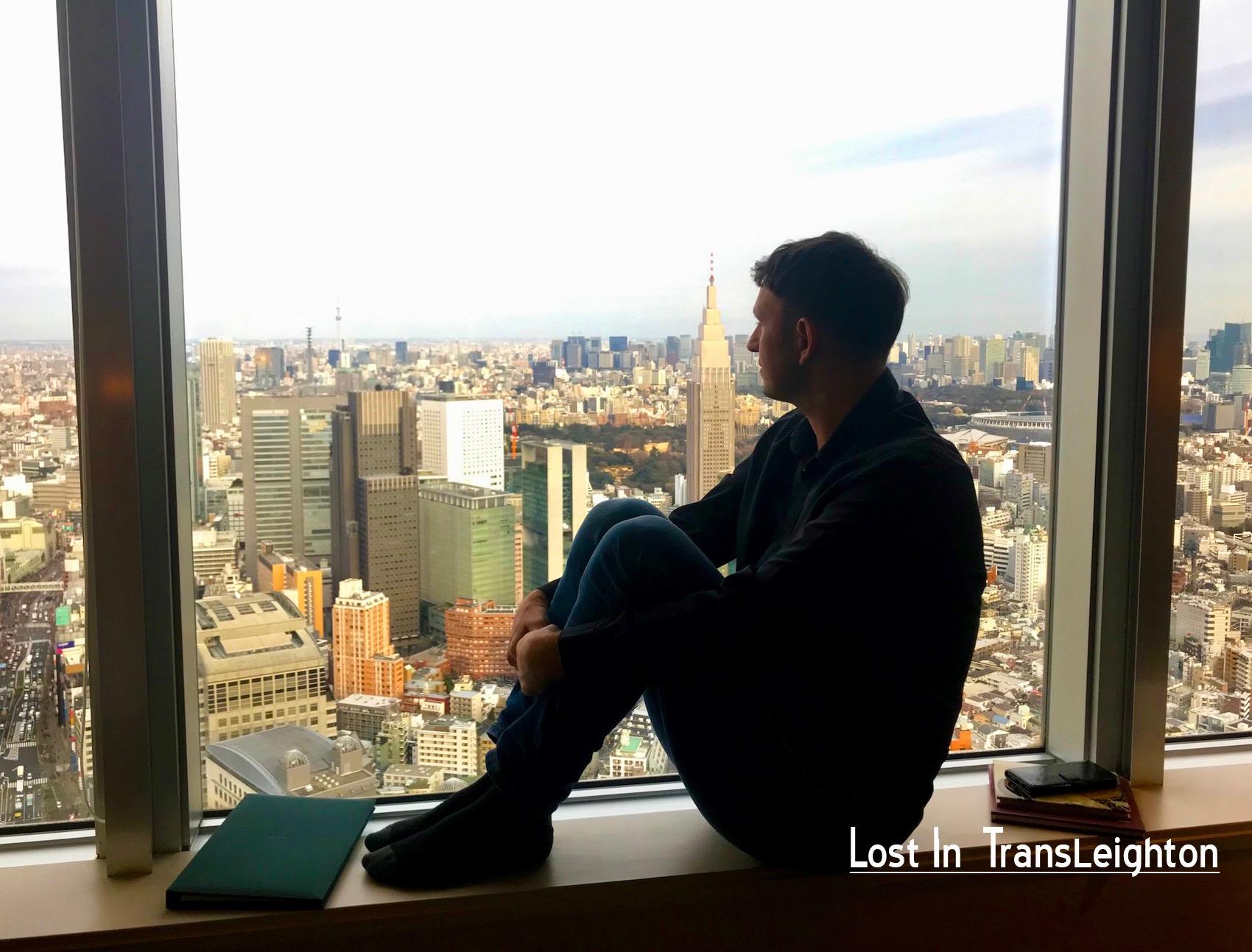 The Diplomat Suite Park Hyatt Tokyo Lost In Translation