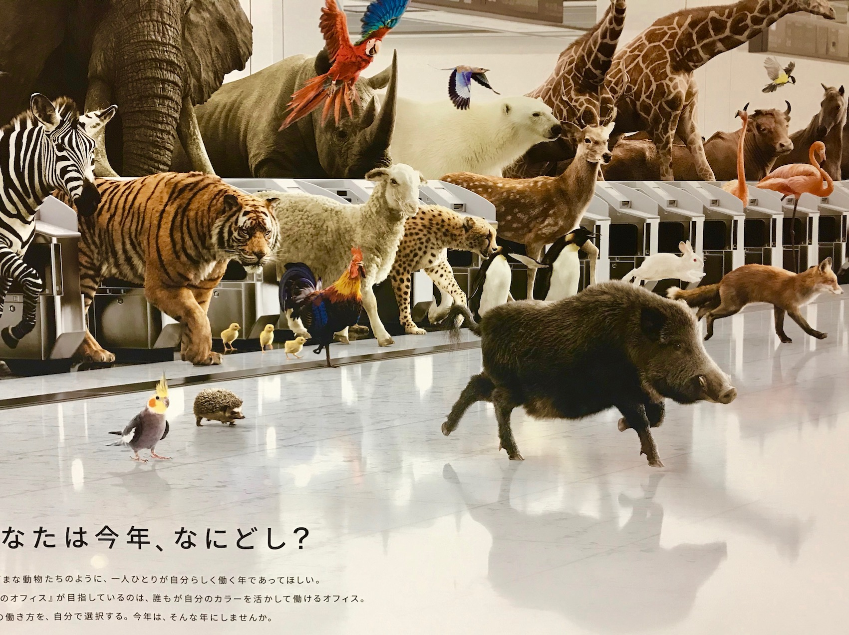Tokyo Subway Poster Japan.