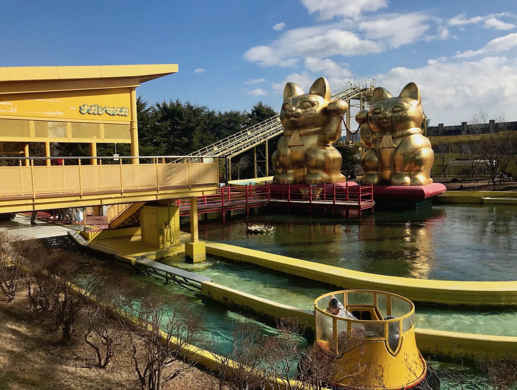 Visit Fuji-Q Highland Amusement Park Mount Fuji Japan.
