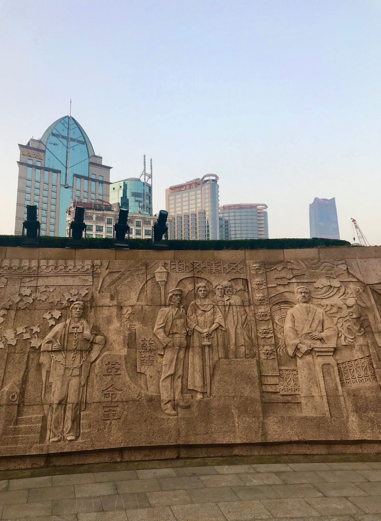 Visit The Monument to the People's Heroes The Bund Shanghai.