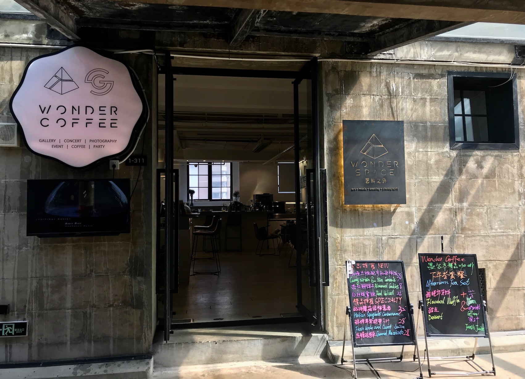 Wonder Coffee 1933 Slaughterhouse Shanghai.