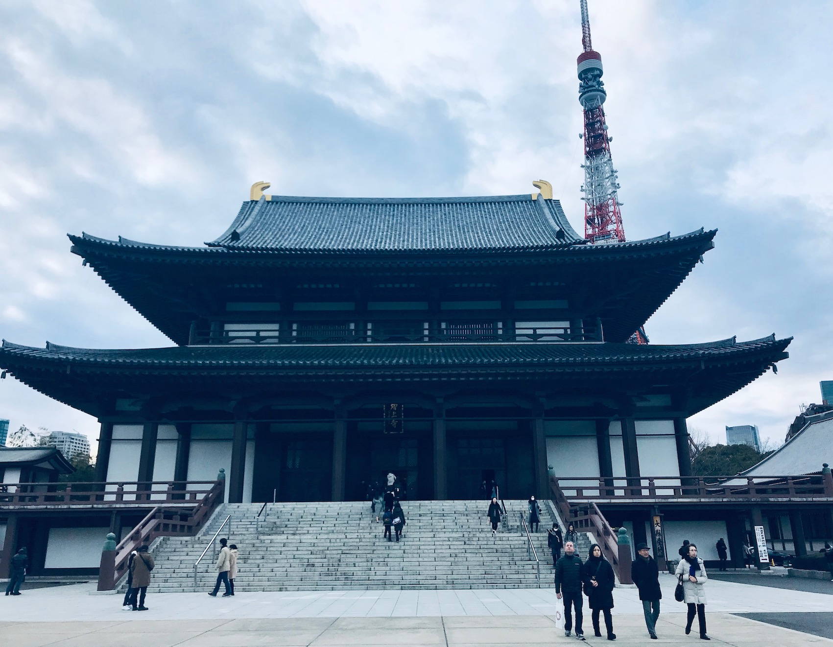 Zojoji Temple with Tokyo Tower Japan.