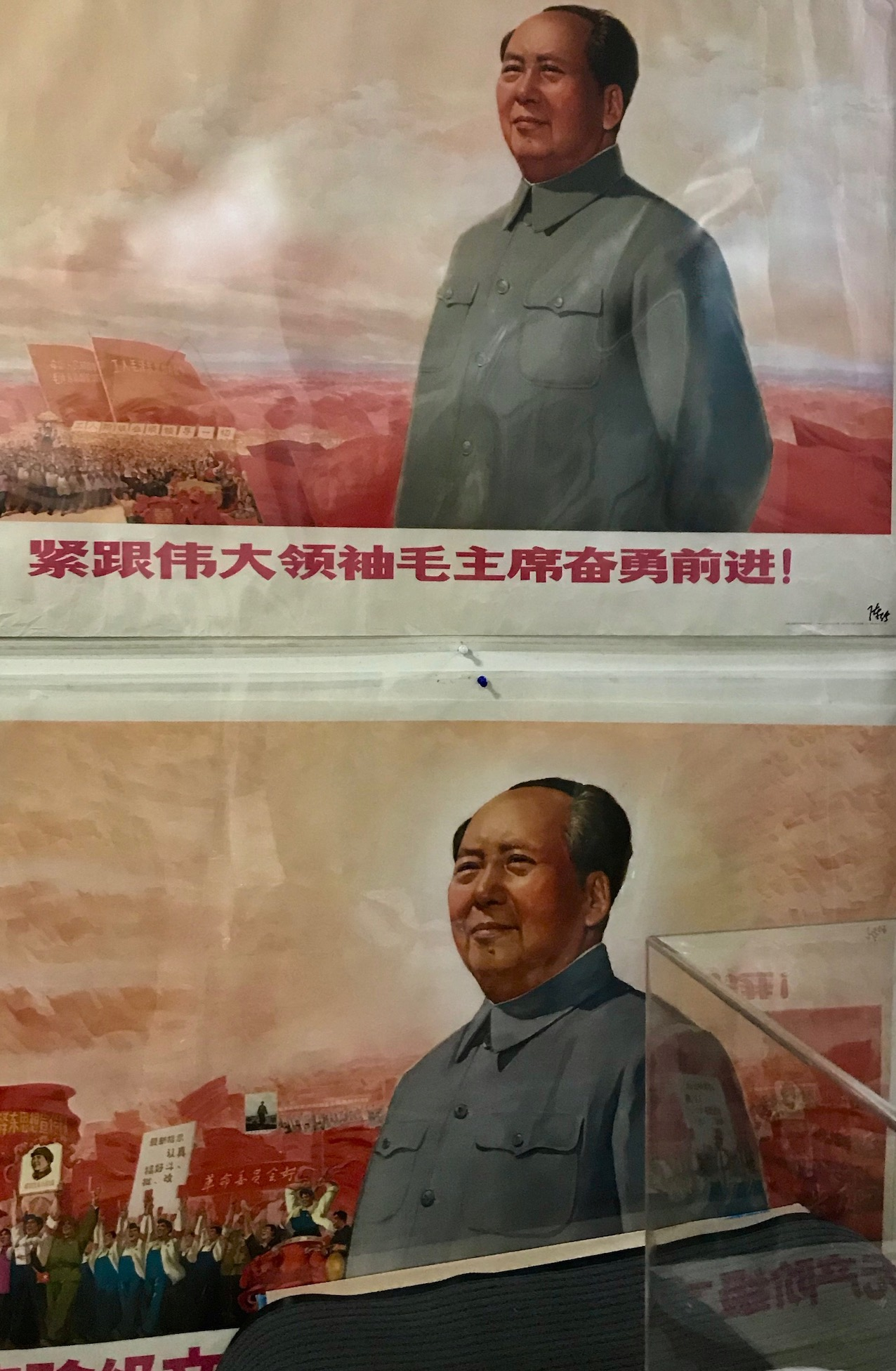 Chairman Mao Posters Shanghai Propaganda Art Centre.