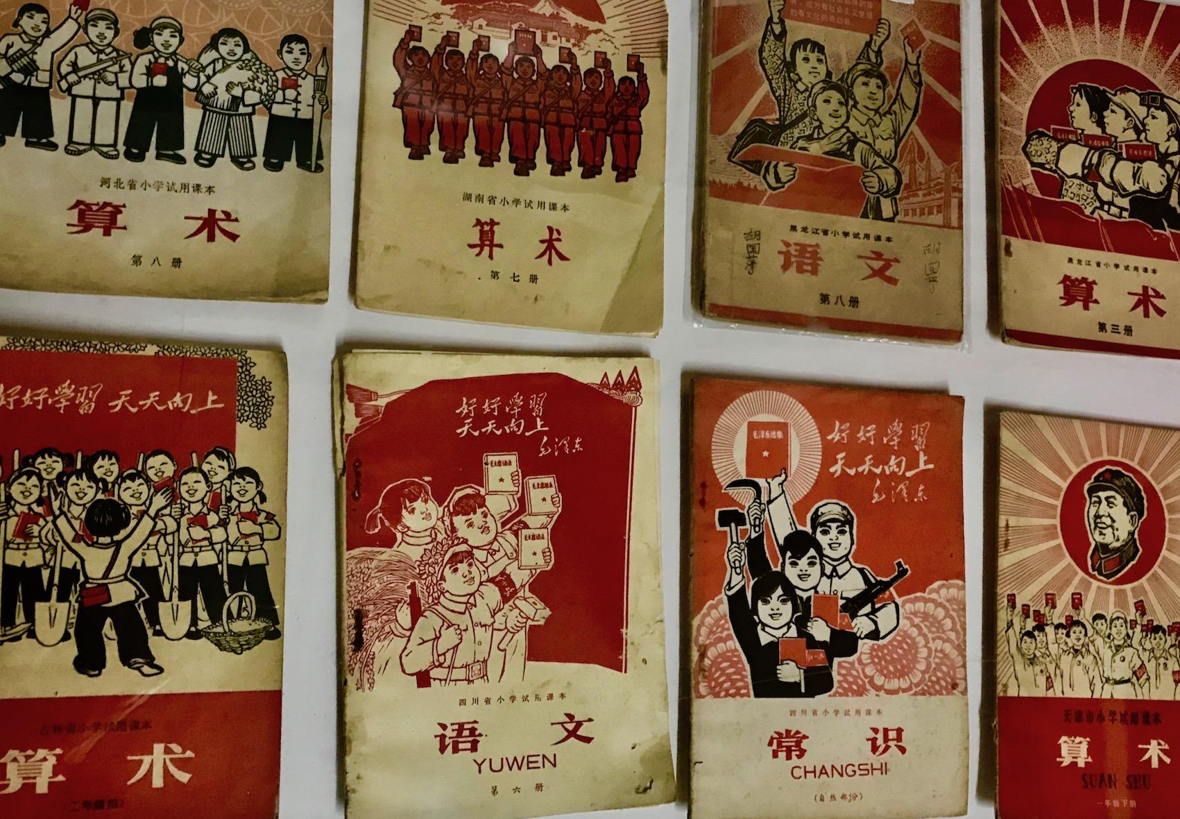 Cultural Revolution School Textbooks Shanghai Propaganda Art Centre