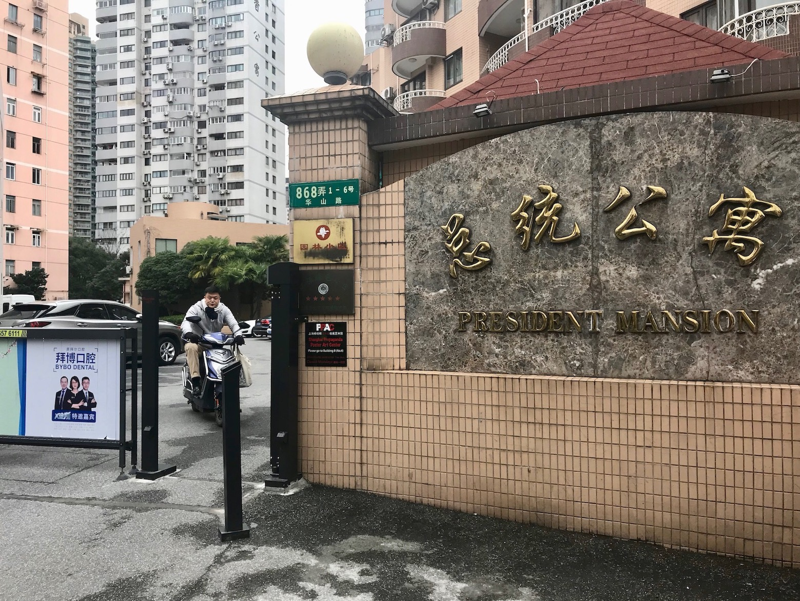 How To Find Shanghai Propaganda Poster Art Centre.