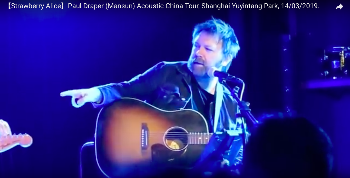 Paul Draper live at Yuyintang Park Shanghai.
