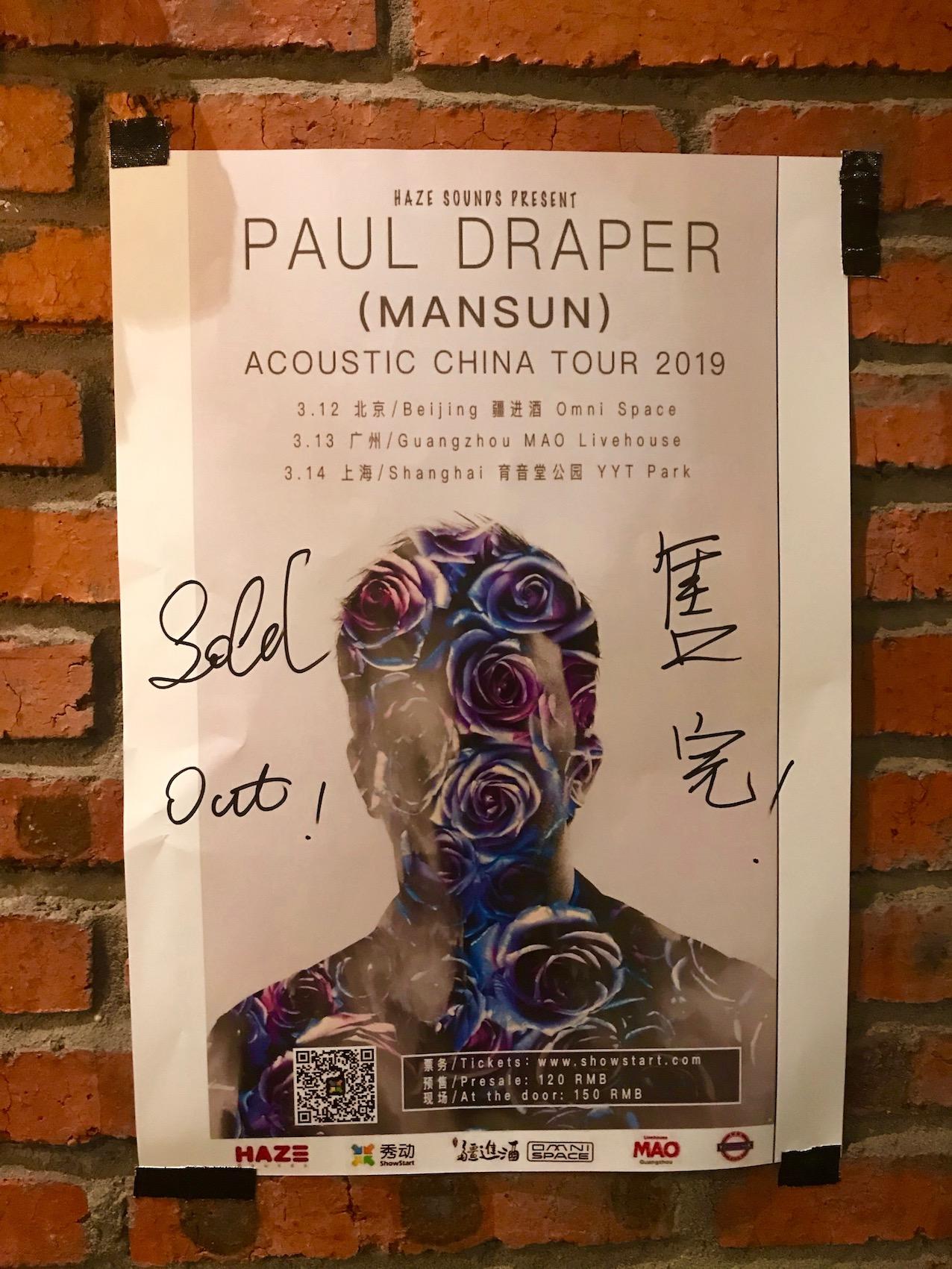 Paul Draper Live at Yuyintang Park Shanghai March 2019