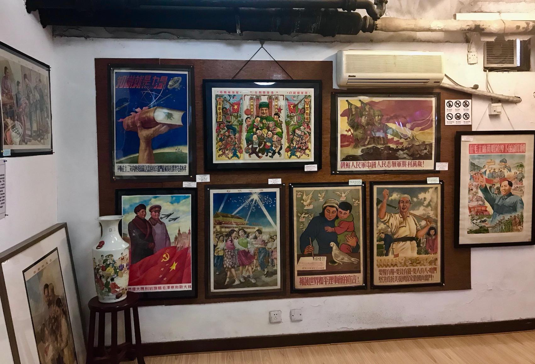 Shanghai Propaganda Art Centre.