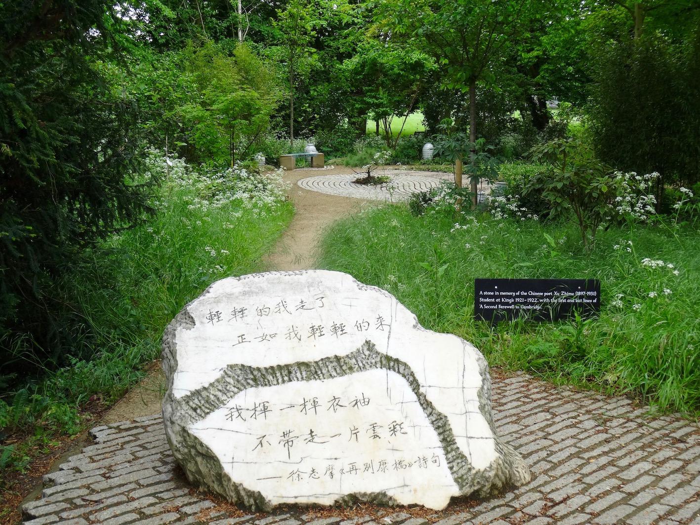 Xu Zhimo Memorial Garden King's College Cambridge.