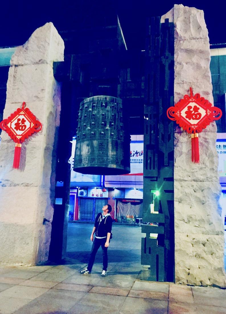 Ancient bell Dongmen Market Shenzhen.