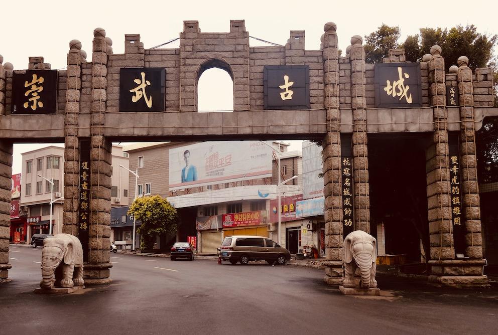 Chongwu Town Fujian Province China.