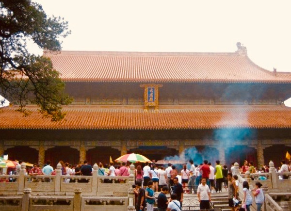 Confucius Temple Qufu China.