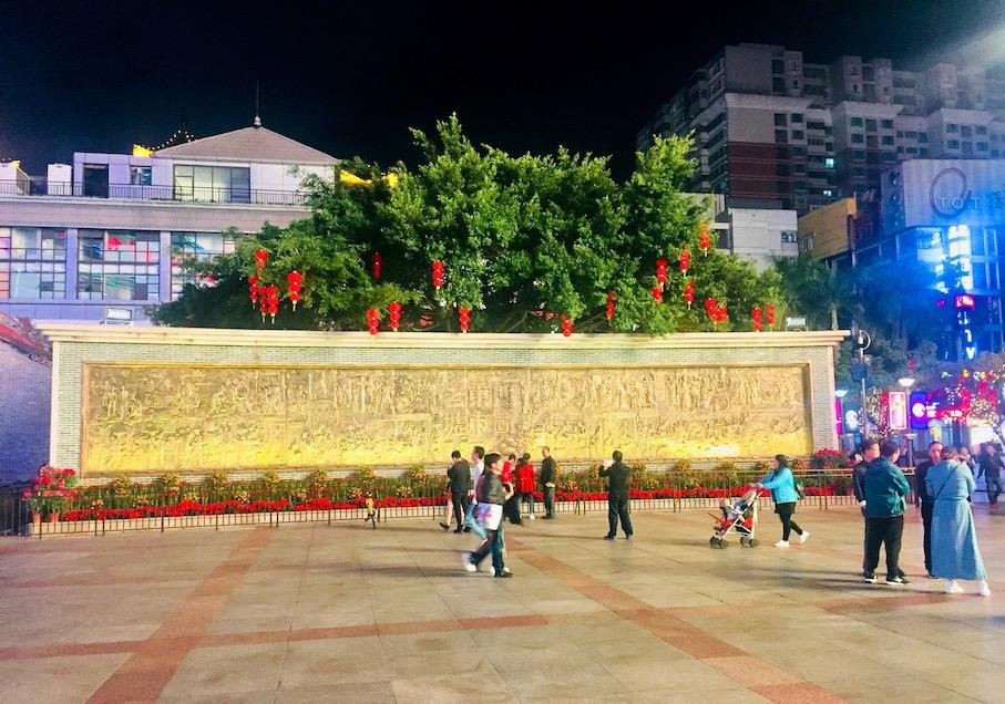 Dongmen Square Shenzhen China.