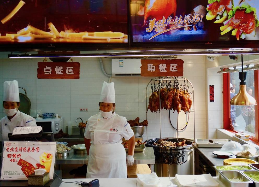 Duck restaurant Nanluoguxiang Beijing