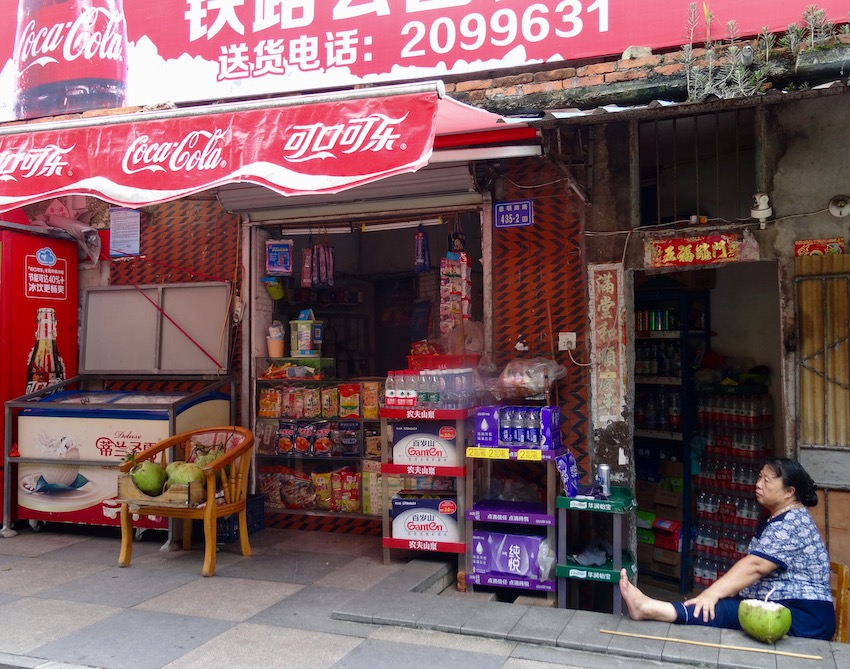 General store Railroad Culture Park Xiamen China.