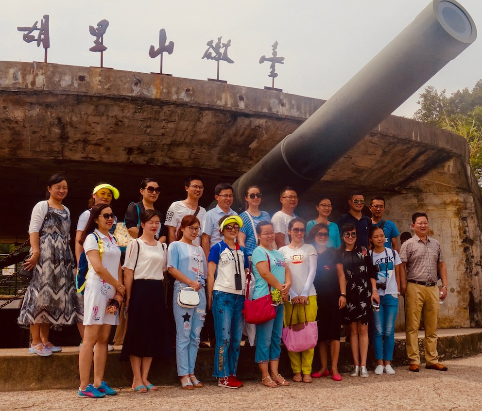 German Krupp cannon Hulishan Fortress Xiamen China