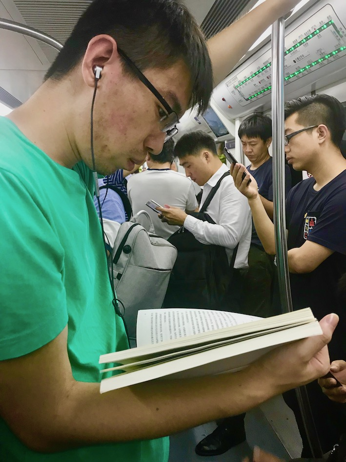 How To Ride The Beijing Subway.