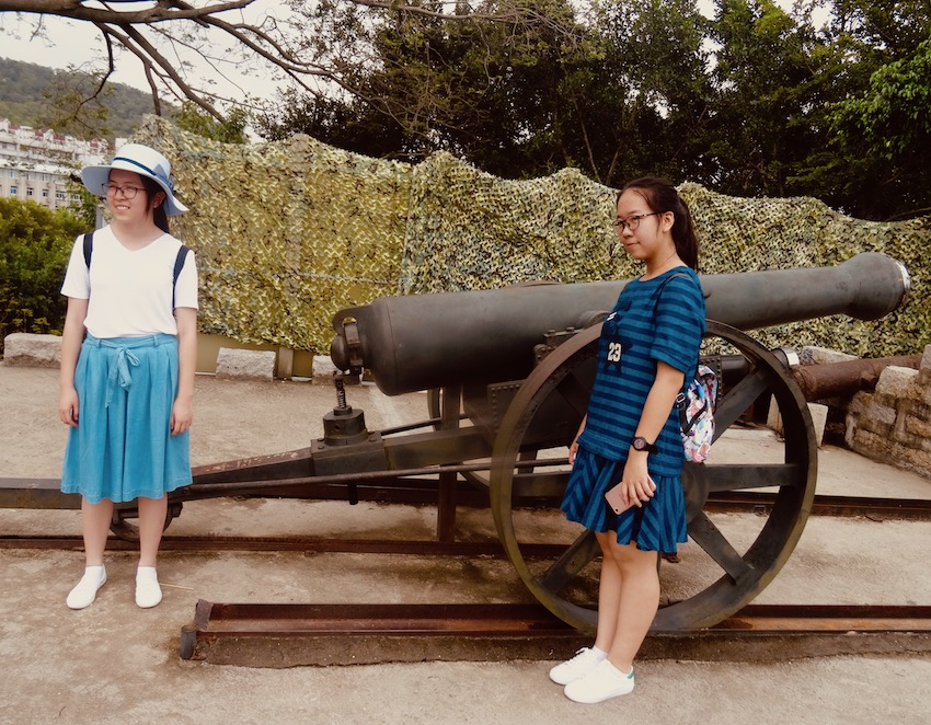 Hulishan Fortress Cannon Park Xiamen China.