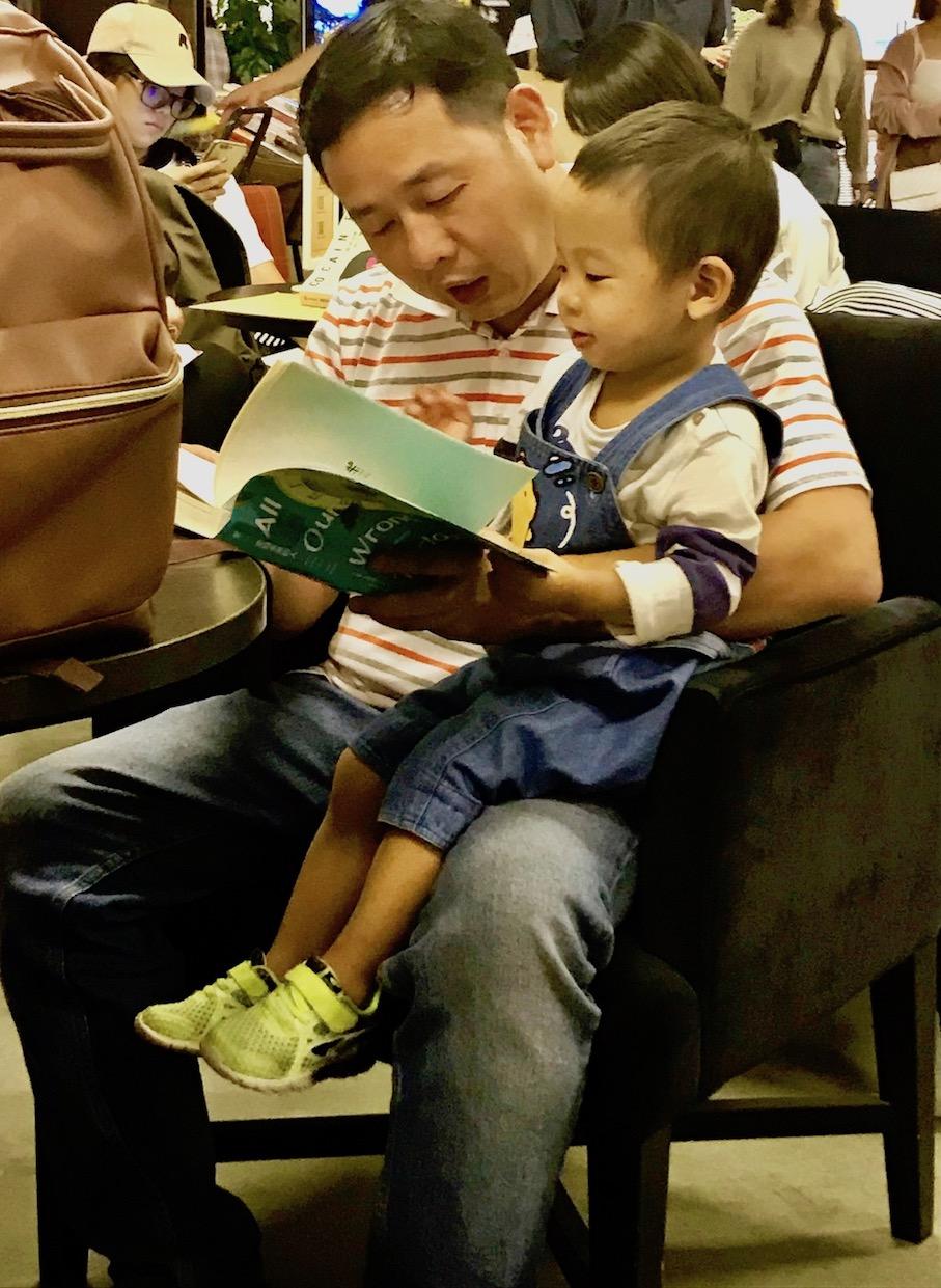 Libraire Avant-Garde Nanjing China
