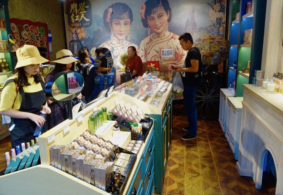 Modern Lady cosmetics store Nanluoguxiang Beijing.