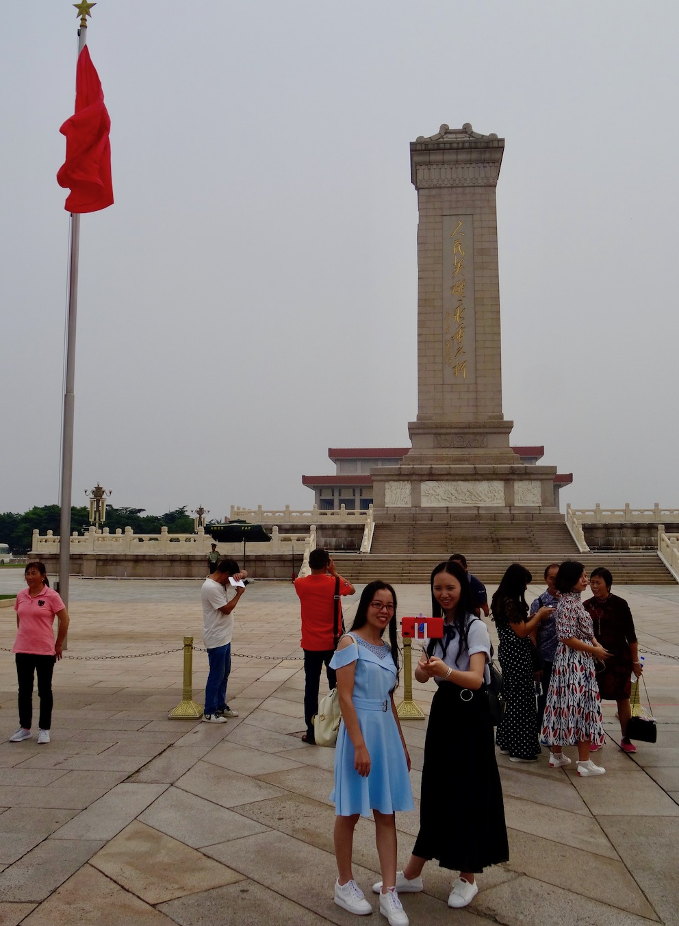 Monument to the People's Heroes Tiananmen Square Beijing.