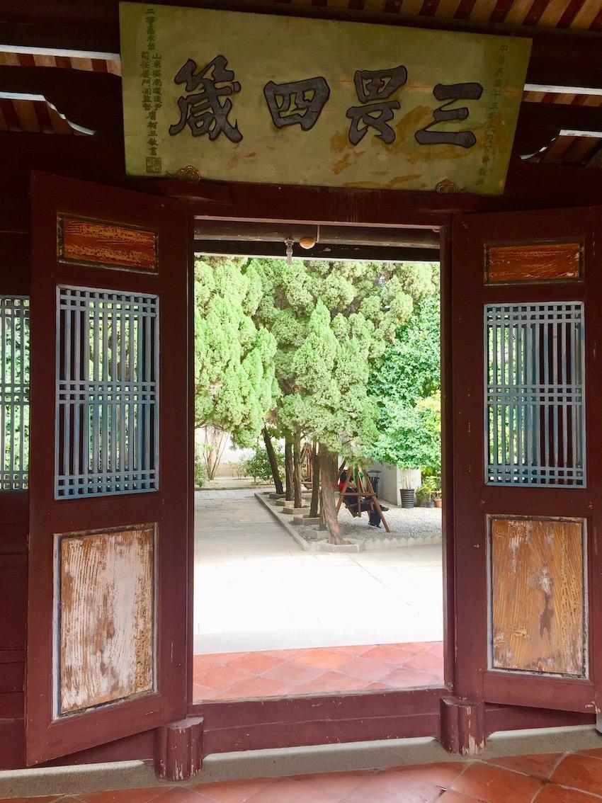 Qingjing Mosque Quanzhou Fujian Province China