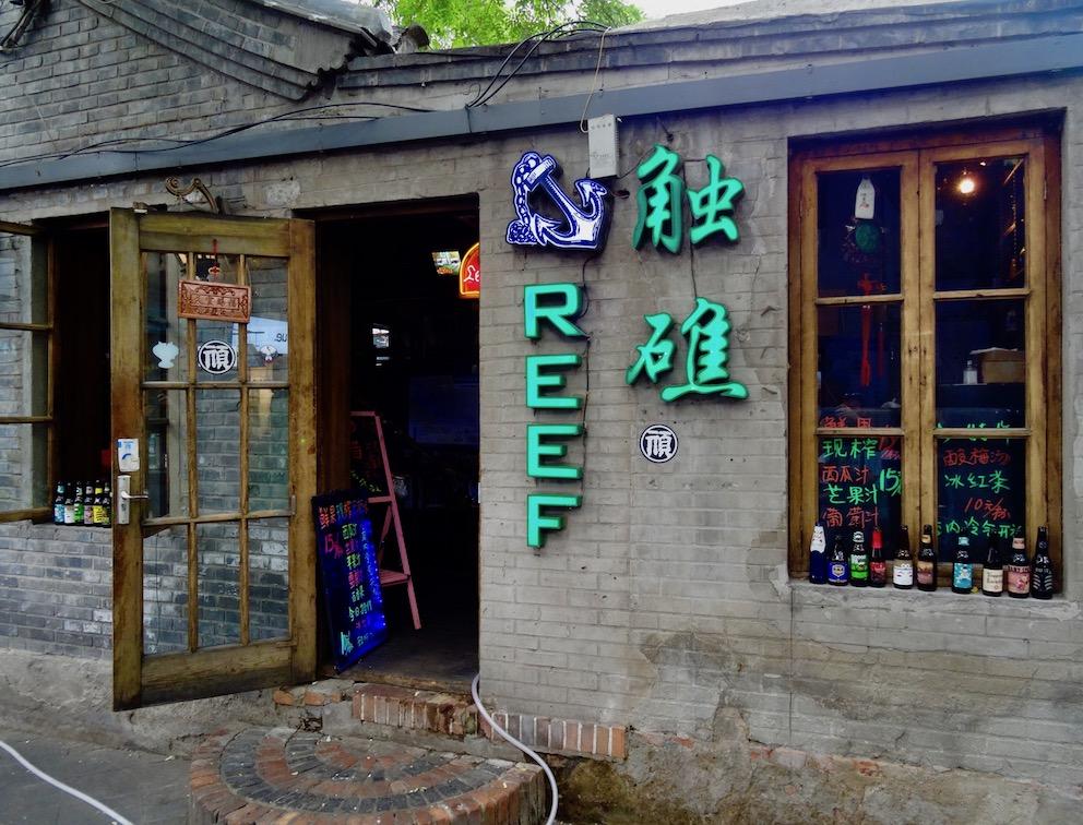 Reef Bar Nanluoguxiang Beijing.
